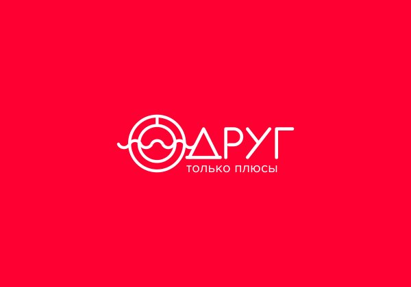 An Original Coalition Programme Called Friend was Created in Ivanovo