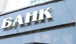 Программа лояльности для банка