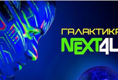 Интернет-магазин «Next4U»: от локального бонуса к коалиционному!
